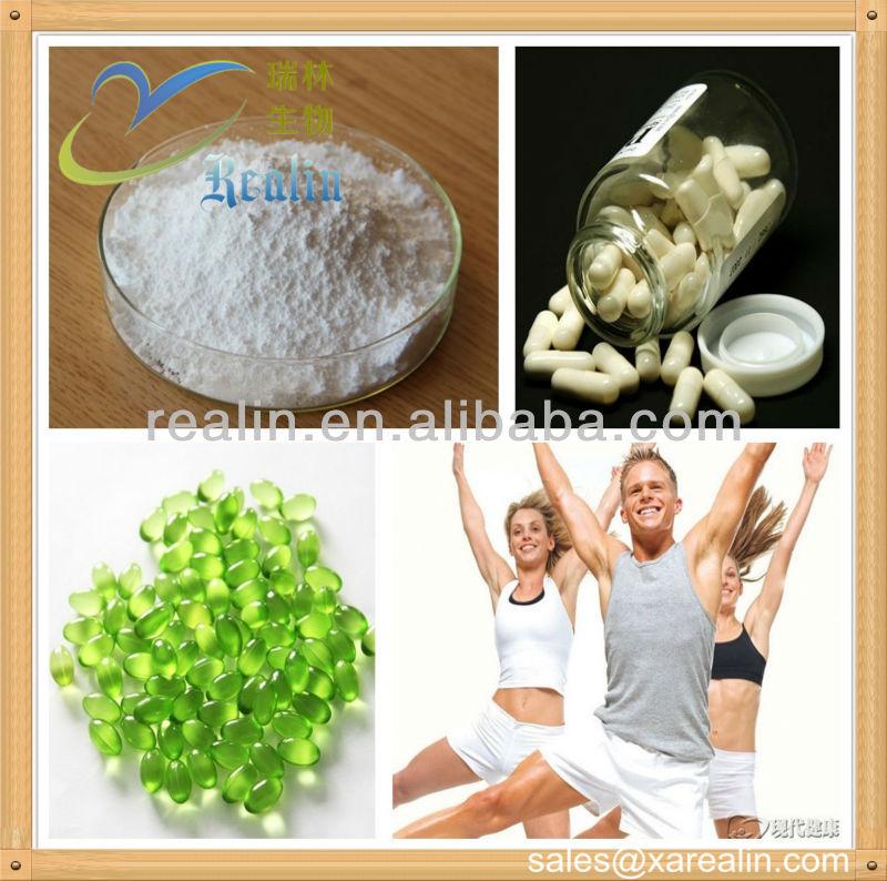 S-Adenosyl-L-methionine Powder 99% (SAMe) Ademetionine