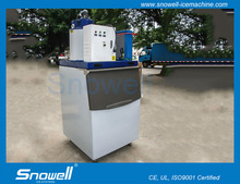 China ice machine factory