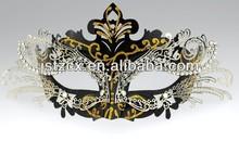 elegant Princess Metallic iron Masquerade Mask silver venetian metal masquerade mask