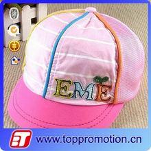 cotton children hat baseball cap wholesale