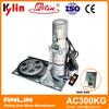 300KG Roll Up Door Motor