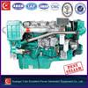 YC6T400C marine engine with gearbox