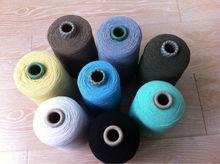 Latex covered yarn/ 90#, 100#,80#,85# elastic yarn