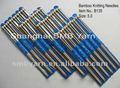 bambu agulhasdetricô para confecção de malhas