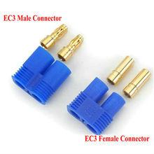 Ec3 connecteur mâle et femelle