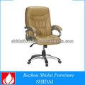 Cómodo de color beige de cuero ejecutivo silla de oficina/ergonómico de la computadora de sillería de oficina sd-639
