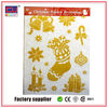 high quality customized glitter christmas sticker