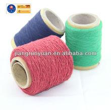 Nice and Cheap OE Recycled cotton yarn cotton yarn waste