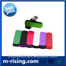 MemoRising, Colorful Swivel USB Flash Drive