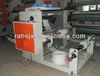 YT-1800 One color plastic film reel to reel flexo printer machine