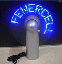 special lighted mini fan/LED message hand fan/hand held lighted fan