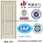 Hangzhou Hot Sale Decorative Wooden Bathroom Door