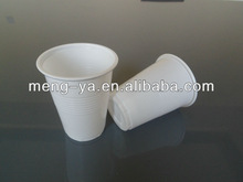 Rolled Disposable Beverage Cup 7 oz