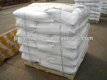 Sodium Benzoate Food Grade Powder/Granular/Columnar/Spherical