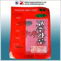 snack or food packaging bag frozen food vacuum plastic packaging bag