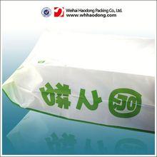 custom form factory bamboo handle cheap jute shopping bags
