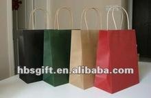Art paper bag recycle