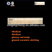 45x8 50x9 glossy red body ceramic skirting