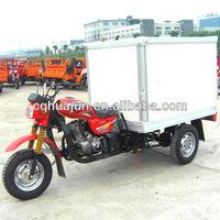 HUJU 250cc 3 wheel truck/cargo tri motorcycle / trimoto de carga