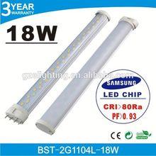 imported Samsung 5630SMD 85lm/w light effect CRI>85 18w pl led 2g11 bulb light