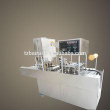 Automatic Milk/Yogurt Fill and Seal Machine
