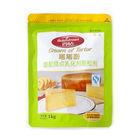 Bakerdream Cream of Tartar for for baking all kinds of cakes