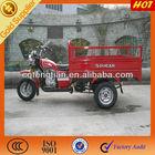 New style three wheel motorcycle