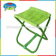 portable lightweight kids fishing chair