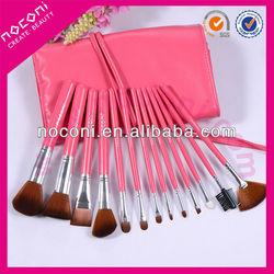 hot sell 13pcs professional high quality nylon hair cosmetic brush set pu bag