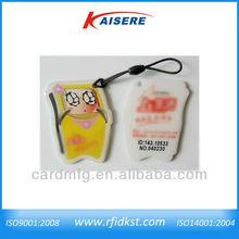 Customized Epoxy RFID Ear Tags Kaisere Technology