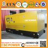 silent electric generator