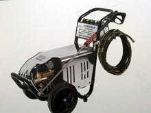 QL-690 150bar high pressure car washer