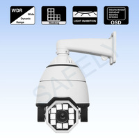 Outdoor cctv rs485 control high speed dome ptz camera, motion detection camera