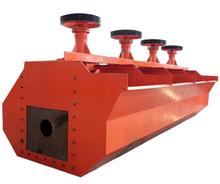 brand new mineral beneficiation flotation separator