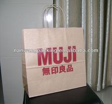 Brown Kraft Paper Bag Made by Auto Machine
