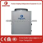 Swimming Pool Heat Pump(COP 5.2 with Titanium Heat Exchanger,20.0KW)
