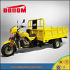 Made in China three wheel motorcycle trike