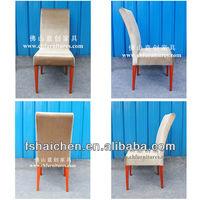 YC-F037 Popular and elegant wood grain bedroom furniture