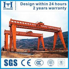 Promotion Outdoor Use gantry crane 30 ton