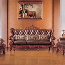 Luxury Antique Sofa/antique hotel furniture /lobby sofa