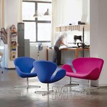 Modern Furniture of FRP Swan Sofa