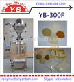 Vertical automática máquina de embalagem para especiarias, pó seco/0086-13916983251
