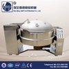 Commercial/industrial steam heating bottom stirring vacuum cooking pot/vacuum kettle with mixer
