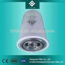 fu sheng spin-on filter 711632E1-201EDM