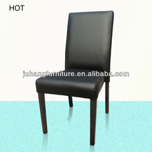 PU leather Imitated wood chair dinner chair JH-M1