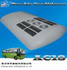 Model: AC18 - bus Air Conditioner 18KW
