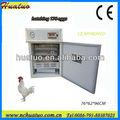 Bon prix incubateur d'oeufs automatique/canards mandarin blanc oeuf incubateur