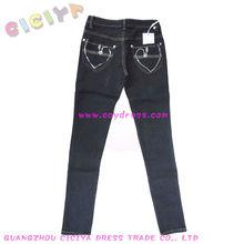 Brand jeans for women streight cut boot leg skinny womens denim jeans