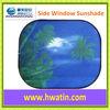 2013Car Sun Visor/ Window Car Sun Visor/Personal Spring Car Sun shade