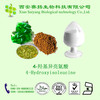 Hot Selling Fenugreek Extract 4-Hydroxyisoleucine